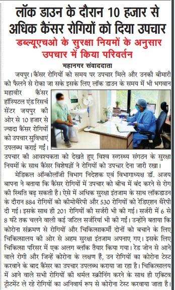 Mahanager Times, Pg-2, 16 June